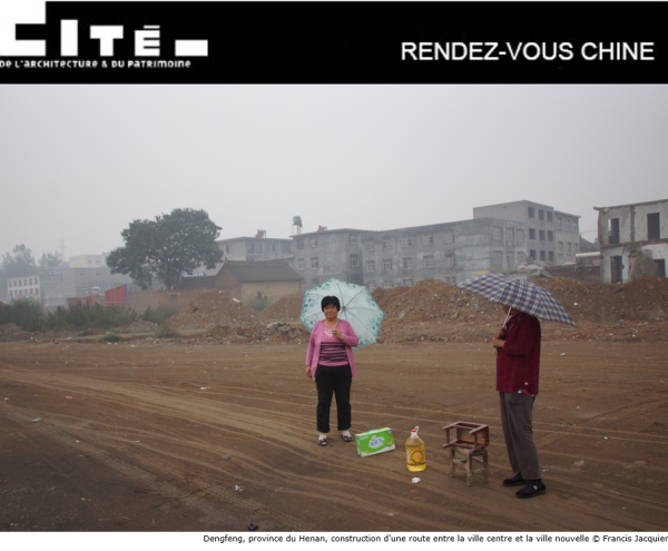 Conference_urbanisation_de_la_Chine_Invitation_Rendez-vous_Chine